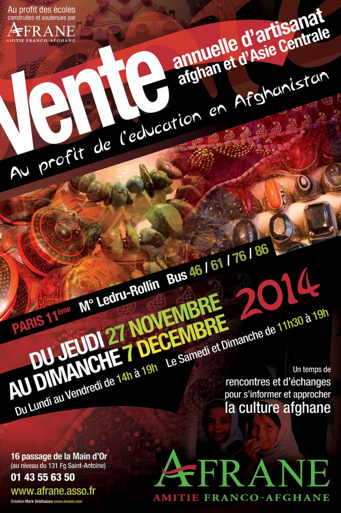 affiche_afrane_2014_preview