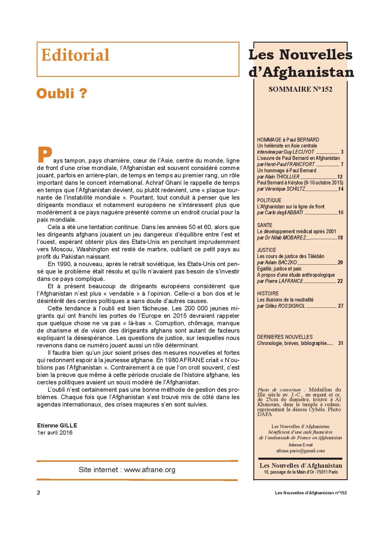 Nda152 page2-page-001